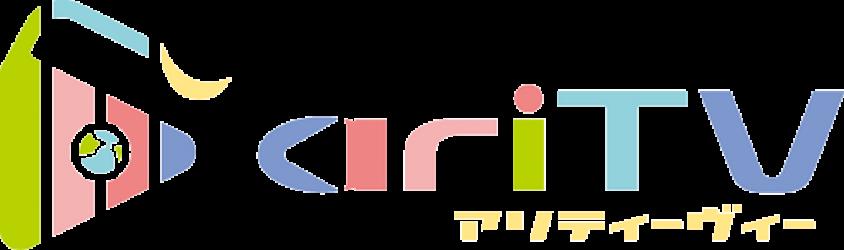 ariTV(アリティーヴィー) | 仙台発!インターネットテレビ局