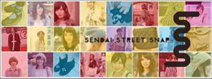 sendai-street
